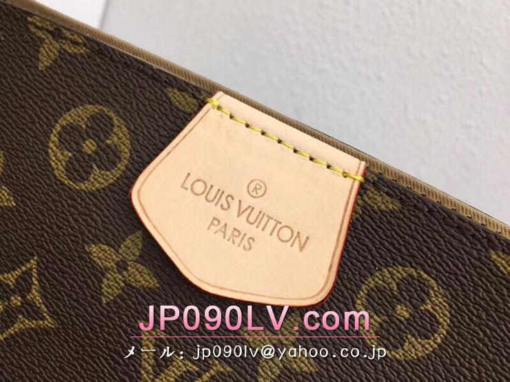ルイヴィトン モノグラム バッグ スーパーコピー M43704 「LOUIS VUITTON」 グレースフル MM ヴィトン レディース ショルダーバッグ ベージュ