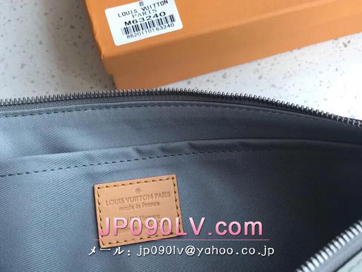 【M63240】 LOUIS VUITTON ルイヴィトン モノグラム・チタニウム バッグ スーパーコピー ポシェット・コスモス メンズ クラッチバッグ