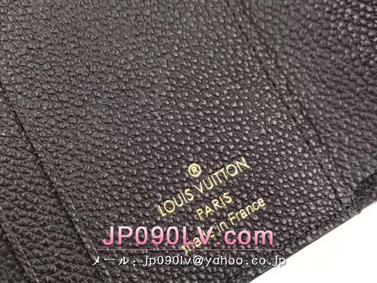 ルイヴィトン モノグラム・アンプラント 財布 スーパーコピー M62935 「LOUIS VUITTON」 ポルトフォイユ・ゾエ レディース 三つ折り財布 3色可選択 ノワール