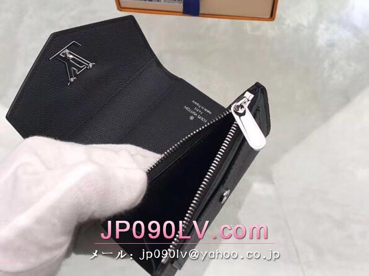 ルイヴィトン カーフ 財布 スーパーコピー M62947 「LOUIS VUITTON」 ポルトフォイユ・マイロックミー コンパクト レディース 三つ折り財布 2色可選択 ノワール