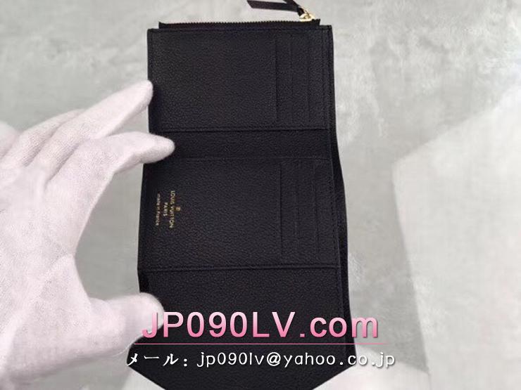 ルイヴィトン モノグラム・アンプラント 財布 スーパーコピー M64060 「LOUIS VUITTON」 ポルトフォイユ・ヴィクトリーヌ レディース 三つ折り財布 3色可選択 ノワール