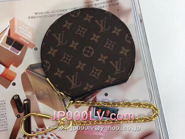 ルイヴィトン モノグラム 財布 スーパーコピー M63597 「LOUIS VUITTON」 マイクロ・ボワット・シャポー レディース コインケース・小銭入れ 財布&小物