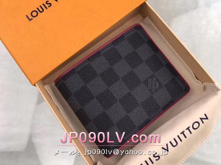 N63260 ルイヴィトン ダミエ・グラフィット 財布 コピー 「LOUIS VUITTON」 ポルトフォイユ・ミュルティプル メンズ 二つ折り財布