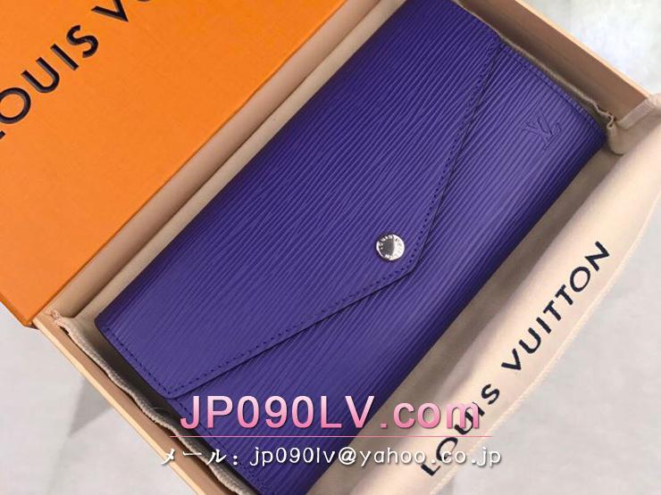 ルイヴィトン エピ 長財布 スーパーコピー M60581 「LOUIS VUITTON」 ポルトフォイユ・サラ ヴィトン レディース 二つ折り財布 4色可選択 フューシャ