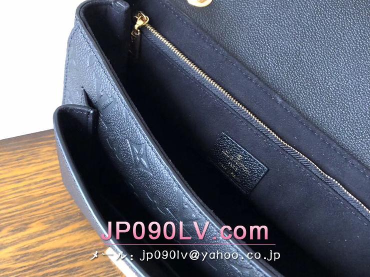 ルイヴィトン モノグラム・アンプラント バッグ スーパーコピー M44151 「LOUIS VUITTON」 ヴァヴァン PM レディース ショルダーバッグ 4色可選択 ノワール