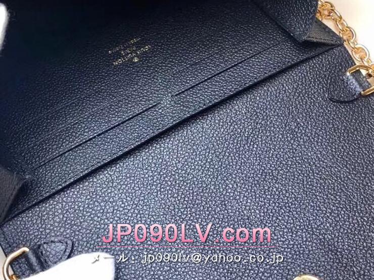 ルイヴィトン モノグラム・アンプラント 長財布 スーパーコピー M63398 「LOUIS VUITTON」 チェーン・ウォレット レディース 二つ折り財布 2色可選択 ノワール