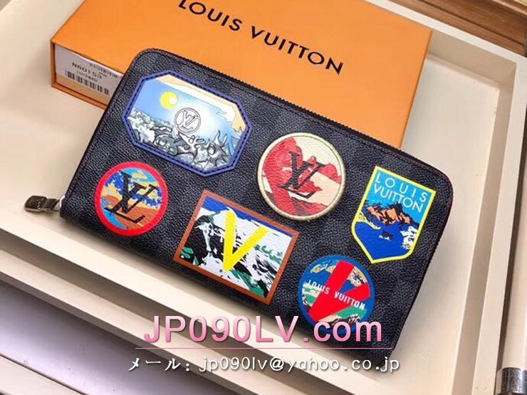 ルイヴィトン ダミエ・グラフィット 長財布 スーパーコピー N60153 「LOUIS VUITTON」 ジッピー・オーガナイザー NM メンズ ラウンドファスナー財布