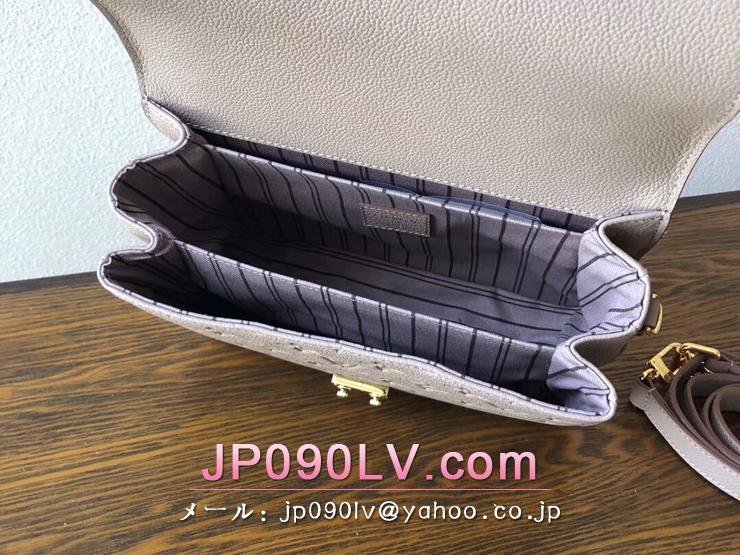 ルイヴィトン モノグラム・アンプラント バッグ スーパーコピー M43941 「LOUIS VUITTON」 ポシェット・メティス MM ハンドバッグ レディース ショルダーバッグ 3色可選択 ヴィゾン