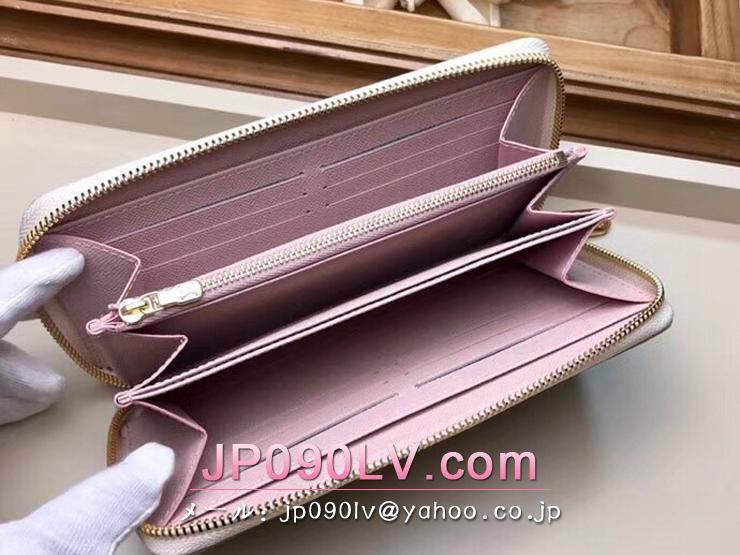 ルイヴィトン ダミエ・アズール 長財布 スーパーコピー N60139 「LOUIS VUITTON」 ジッピー・ウォレット レディース ラウンドファスナー財布