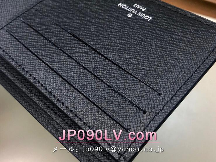 ルイヴィトン モノグラム 財布 スーパーコピー M67429 「LOUIS VUITTON」 ポルトフォイユ・ミュルティプル メンズ 二つ折り財布