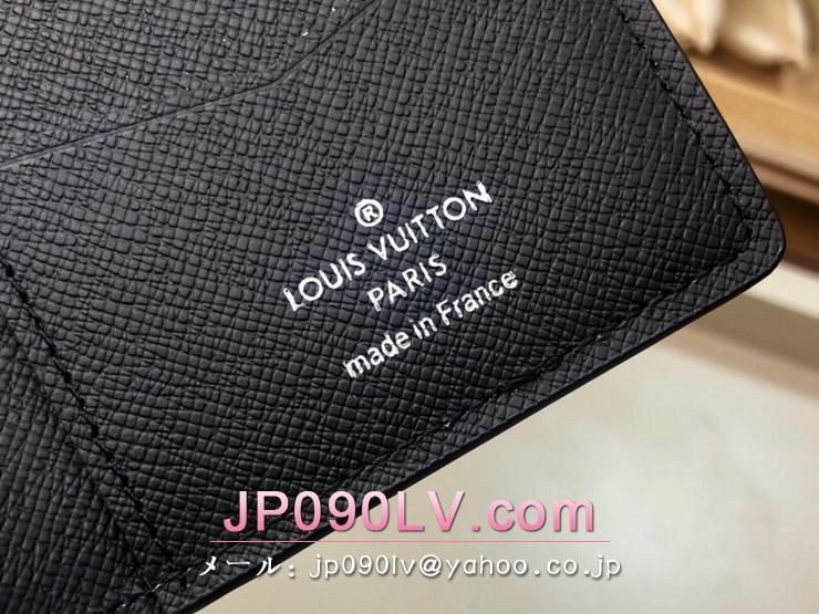ルイヴィトン モノグラム 財布 コピー M63873 「LOUIS VUITTON」 オーガナイザー・ドゥ ポッシュ メンズ 二つ折り財布