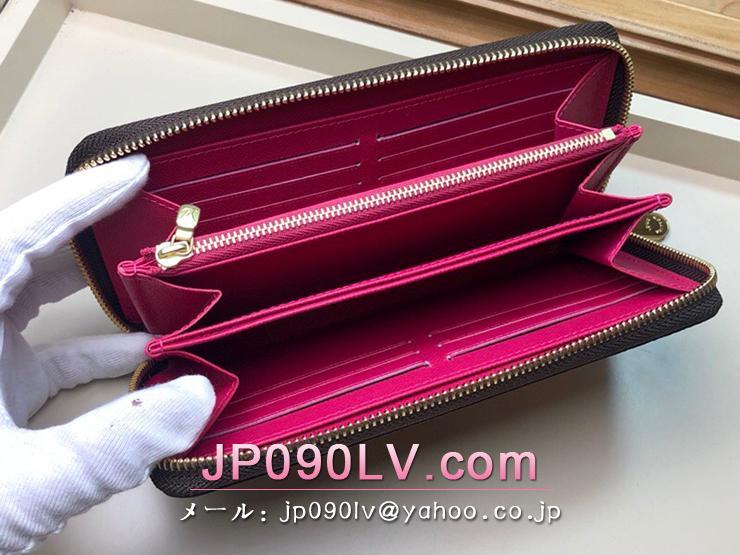 ルイヴィトン モノグラム 財布 スーパーコピー M63379 「LOUIS VUITTON」 ジッピー・ウォレット レディース ラウンドファスナー財布