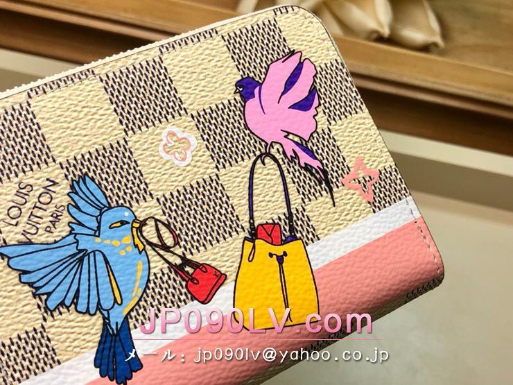 ルイヴィトン ダミエ・アズール 財布 コピー N60138 「LOUIS VUITTON」 ジッピー・コインパース レディース ラウンドファスナー財布