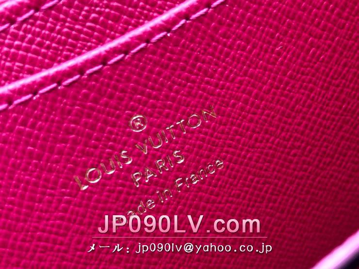 ルイヴィトン モノグラム 財布 スーパーコピー M63831 「LOUIS VUITTON」 ジッピー・コインパース レディース ラウンドファスナー財布