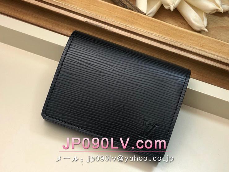 ルイヴィトン エピ 財布 コピー M62292 「LOUIS VUITTON」 アンヴェロップ・カルト ドゥ ヴィジット メンズ 二つ折り財布