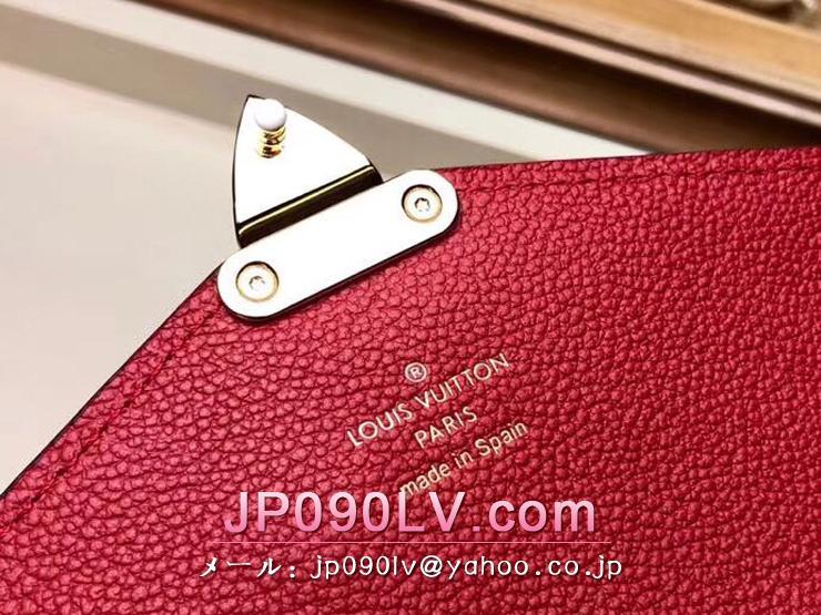 ルイヴィトン モノグラム・アンプラント 財布 スーパーコピー M63728 「LOUIS VUITTON」 ポルトフォイユ・メティス ヴィトン レディース 二つ折り長財布 3色 スカーレット