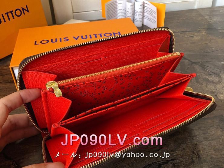 ルイヴィトン モノグラム 財布 スーパーコピー M63875 「LOUIS VUITTON」 ジッピー・ウォレット レディース ラウンドファスナー財布