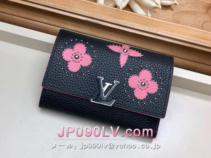 ルイヴィトン 財布 コピー M63222 「LOUIS VUITTON」 ポルトフォイユ・カプシーヌ コンパクト レディース 三つ折り財布