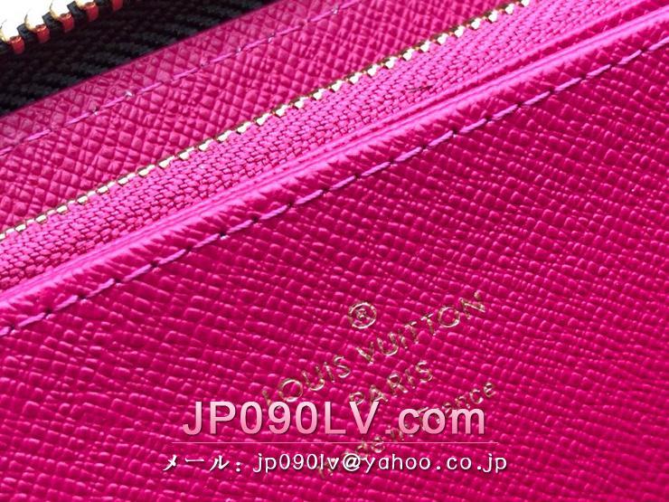 ルイヴィトン モノグラム 長財布 コピー M64116 「LOUIS VUITTON」 ジッピー・ウォレット レディース ラウンドファスナー財布