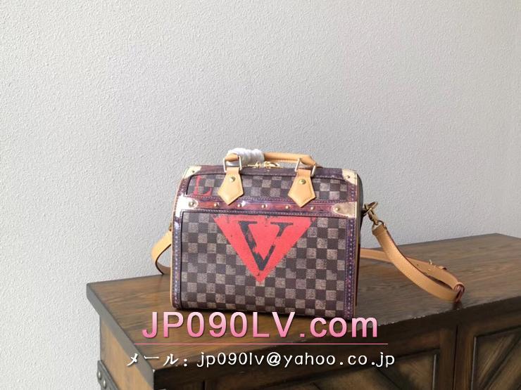 ルイヴィトン ダミエ バッグ スーパーコピー M52249 「LOUIS VUITTON」 スピーディ・バンドリエール 25 NM ハンドバッグ レディース ショルダーバッグ