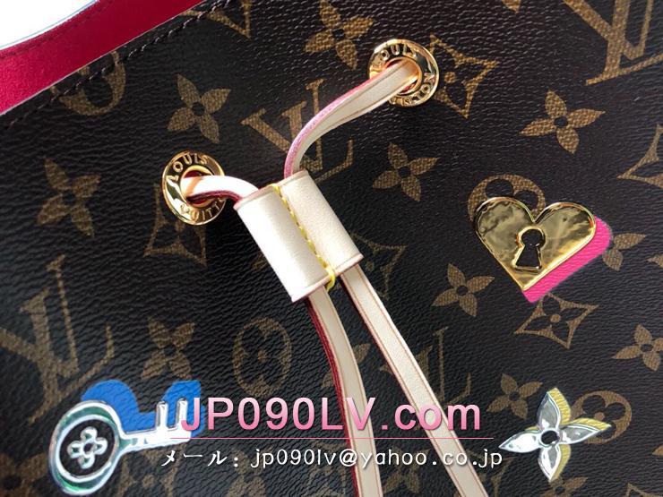 ルイヴィトン モノグラム バッグ スーパーコピー M44369 「LOUIS VUITTON」 ネオノエ レディース ショルダーバッグ
