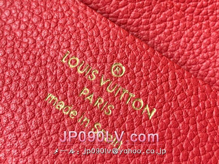ルイヴィトン モノグラム・アンプラント バッグ スーパーコピー M63916 「LOUIS VUITTON」 ポシェット・ドゥーブル ジップ レディース ショルダーバッグ 2色可選択 マリーヌルージュ