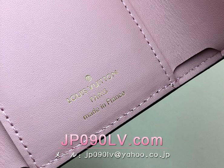 ルイヴィトン ダミエ・エベヌ 財布 スーパーコピー N60208 「LOUIS VUITTON」 ポルトフォイユ・クロワゼット コンパクト レディース 三つ折り財布 2色可選択 マグノリア