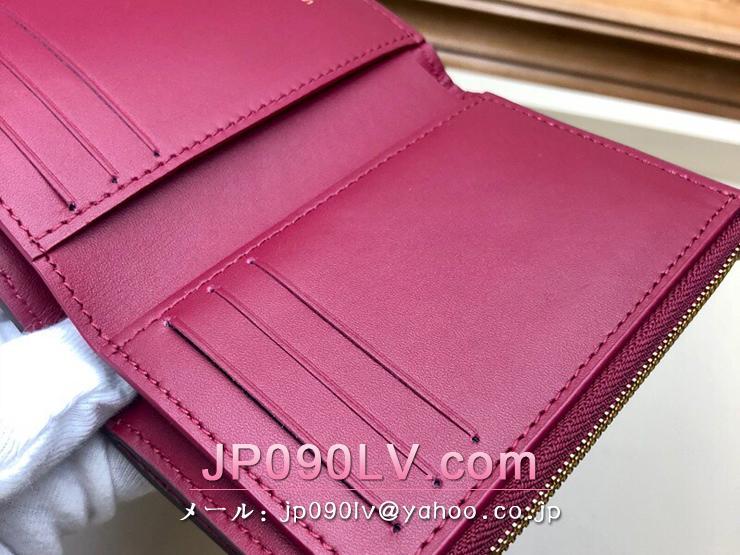 ルイヴィトン ダミエ・エベヌ 財布 コピー N60216 「LOUIS VUITTON」 ポルトフォイユ・クロワゼット コンパクト レディース 三つ折り財布 2色可選択 リ・ドヴァン