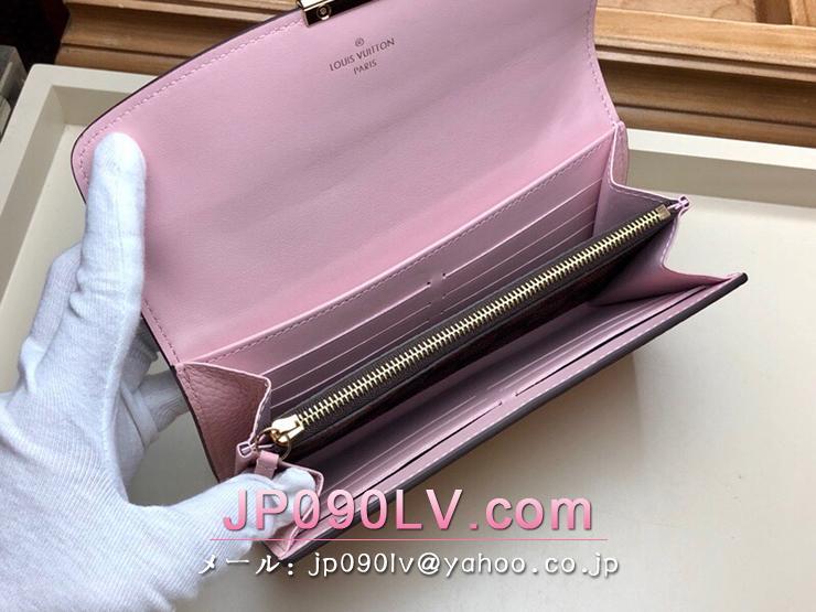 ルイヴィトン ダミエ・エベヌ 長財布 スーパーコピー N60215 「LOUIS VUITTON」 ポルトフォイユ・クロワゼット レディース 二つ折り財布 2色可選択 マグノリア