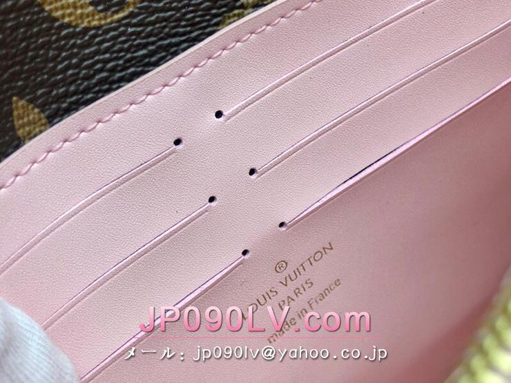 ルイヴィトン モノグラム 長財布 コピー M63306 「LOUIS VUITTON」 ポルトフォイユ・チェリーウッド チェーン レディース パテントカーフ 二つ折り財布 2色可選択 ローズバレリーヌ