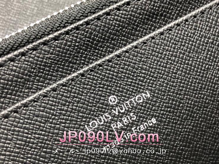 ルイヴィトン エピ 財布 コピー M63456 「LOUIS VUITTON」 ポルトフォイユ・ツイスト レディース 二つ折り財布 ノワール