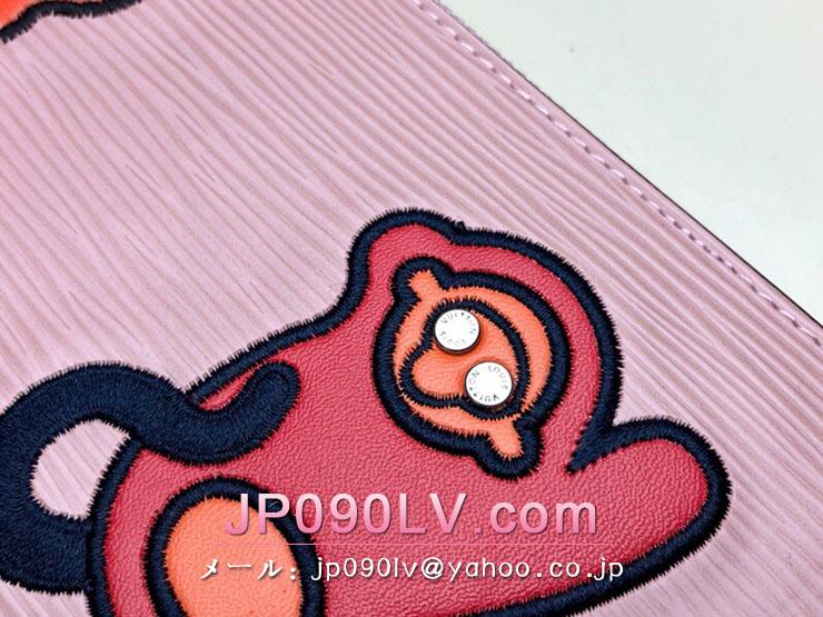 ルイヴィトン エピ 長財布 コピー M63377 「LOUIS VUITTON」 ジッピー・ウォレット レディース ラウンドファスナー財布 2色可選択 ローズバレリーヌ