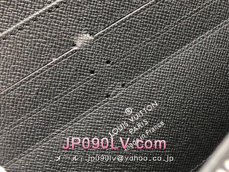 ルイヴィトン エピ 長財布 スーパーコピー M63320 「LOUIS VUITTON」 ポルトフォイユ・ツイスト チェーン レディース 二つ折り財布 ノワール