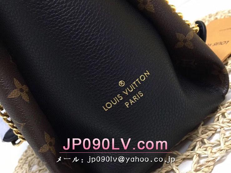 ルイヴィトン モノグラム バッグ コピー M43772 「LOUIS VUITTON」 スレンヌ MM レディース ショルダーバッグ 2色可選択 ノワール