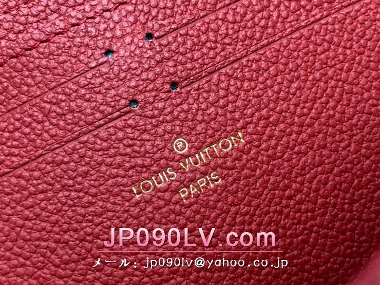 ルイヴィトン モノグラム・アンプラント 長財布 スーパーコピー M63920 「LOUIS VUITTON」 ポルトフォイユ・クレマンス レディース ラウンドファスナー財布 2色可選択 マリーヌルージュ