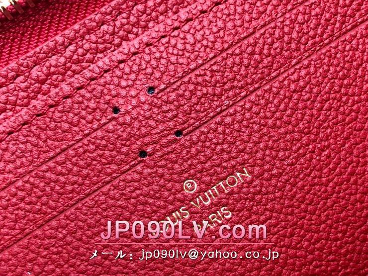 ルイヴィトン モノグラム・アンプラント 長財布 コピー M64161 「LOUIS VUITTON」 ポルトフォイユ・クレマンス レディース ラウンドファスナー財布 2色可選択 ローズプードル
