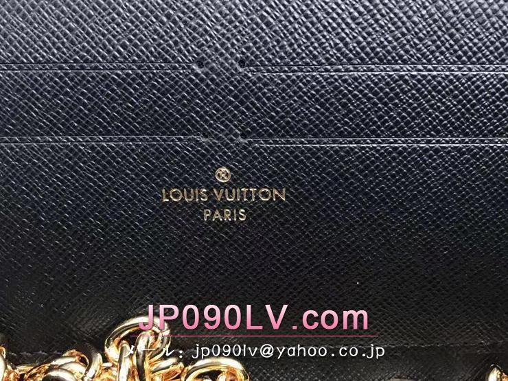 ルイヴィトン エピ 長財布 スーパーコピー M63987 「LOUIS VUITTON」 ポルトフォイユ・ツイスト チェーン レディース 二つ折り財布