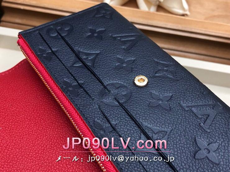 ルイヴィトン モノグラム・アンプラント 長財布 コピー M63918 「LOUIS VUITTON」 ポルトフォイユ・エミリ レディース 二つ折り財布 2色可選択 マリーヌルージュ