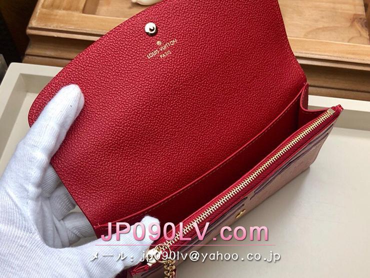 ルイヴィトン モノグラム・アンプラント 長財布 スーパーコピー M64162 「LOUIS VUITTON」 ポルトフォイユ・エミリ レディース 二つ折り財布 2色可選択 ローズプードル