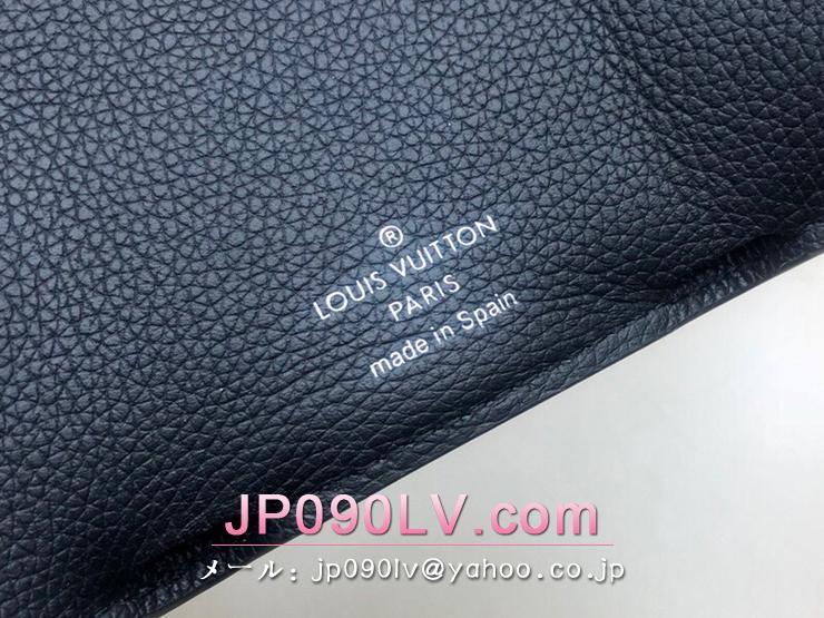 ルイヴィトン カーフ 財布 スーパーコピー M63921 「LOUIS VUITTON」 ポルトフォイユ・ロックミニ レディース 三つ折り財布 2色可選択 ノワール