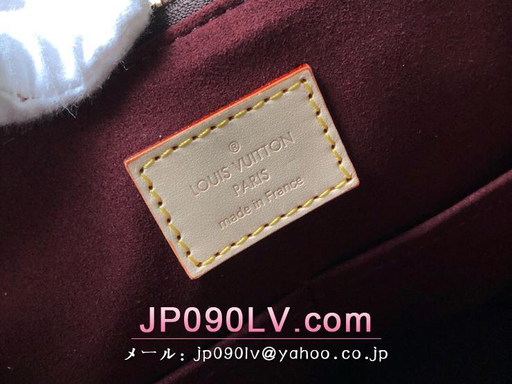 ルイヴィトン モノグラム バッグ コピー M44360 「LOUIS VUITTON」 フラワー・ジップド トート MM ハンドバッグ レディース ショルダーバッグ 3色可選択 ベージュ