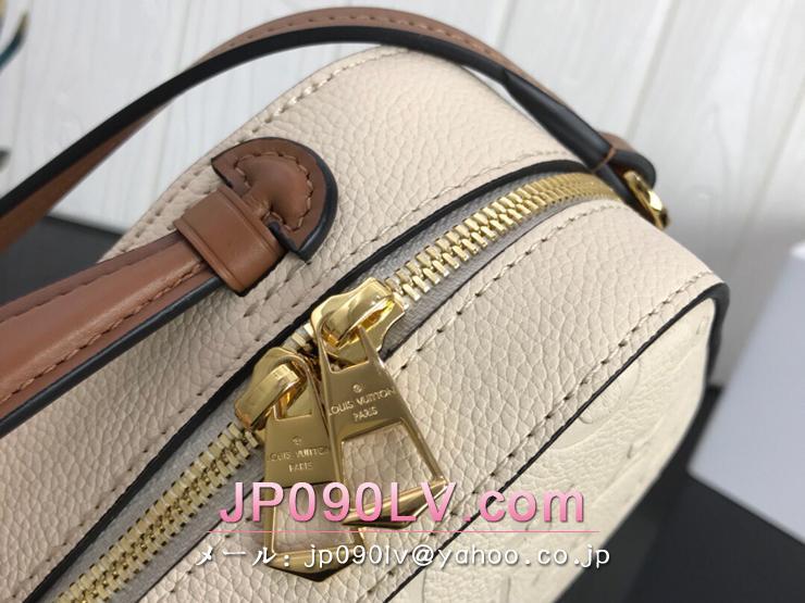 ルイヴィトン モノグラム・アンプラント バッグ スーパーコピー M44593 「LOUIS VUITTON」 サントンジュ レディース ショルダーバッグ 3色可選択 Crème Caramel
