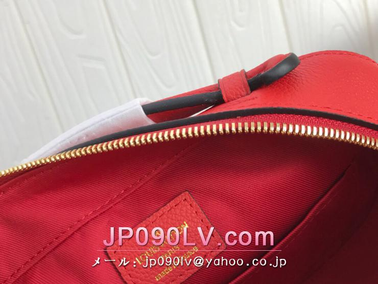 ルイヴィトン モノグラム・アンプラント バッグ スーパーコピー M44606 「LOUIS VUITTON」 サントンジュ レディース ショルダーバッグ 3色可選択 スカーレット
