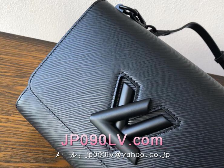 ルイヴィトン エピ バッグ コピー M53236 「LOUIS VUITTON」 ツイスト MM レディース ショルダーバッグ