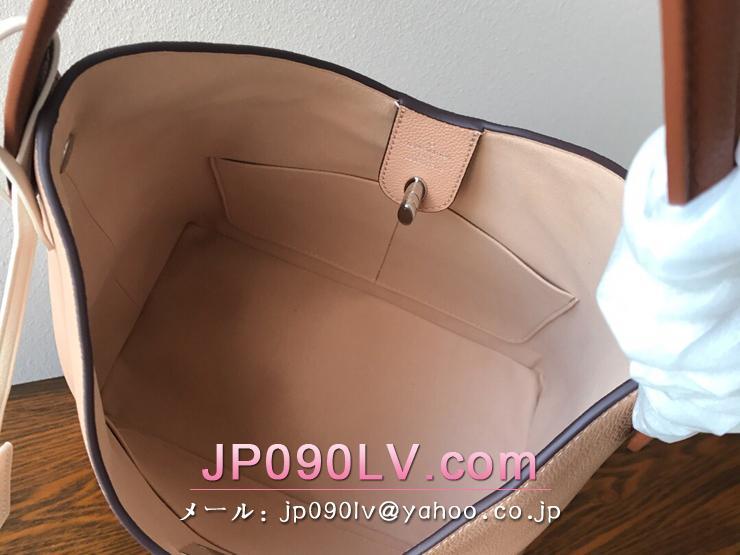 ルイヴィトン バッグ スーパーコピー M44330 「LOUIS VUITTON」 ロックミー・ホーボー レディース  ショルダー&トートバッグ 2色可選択 ベージュ