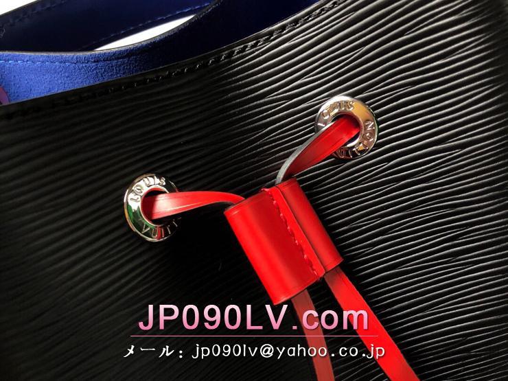 ルイヴィトン エピ バッグ コピー M52853 「LOUIS VUITTON」 ネオノエ BB レディース ショルダーバッグ 4色可選択 ノワール・サフラン