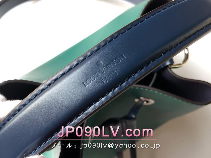 ルイヴィトン エピ バッグ コピー M53612 「LOUIS VUITTON」 ネオノエ BB レディース ショルダーバッグ 4色可選択 ヴェール・エムロード・アンディゴ