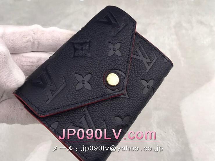 ルイヴィトン モノグラム・アンプラント 財布 スーパーコピー M64577 「LOUIS VUITTON」 ポルトフォイユ・ヴィクトリーヌ レディース 三つ折り財布 3色可選択 スリーズ