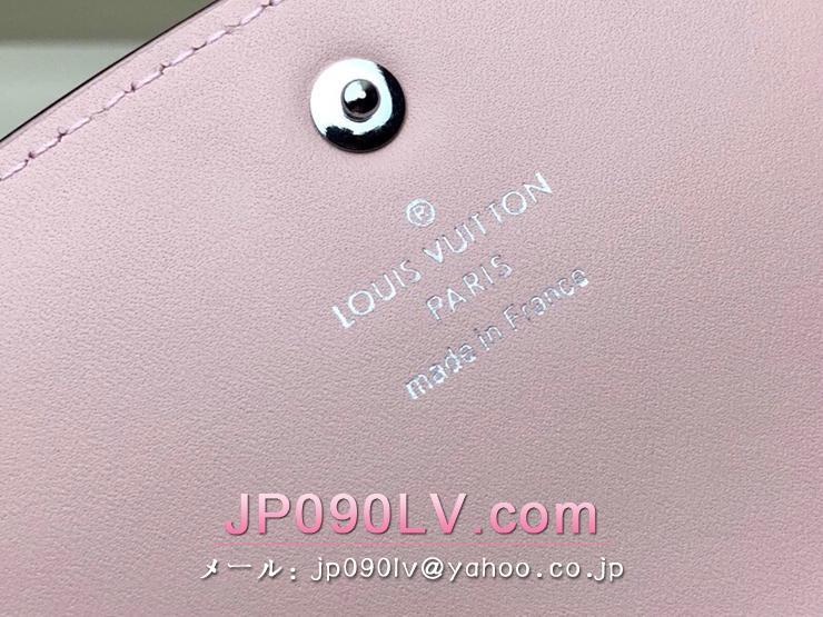 ルイヴィトン マヒナ 財布 コピー M62541 「LOUIS VUITTON」 ポルトフォイユ・イリス コンパクト レディース 二つ折り財布 4色可選択 マグノリア
