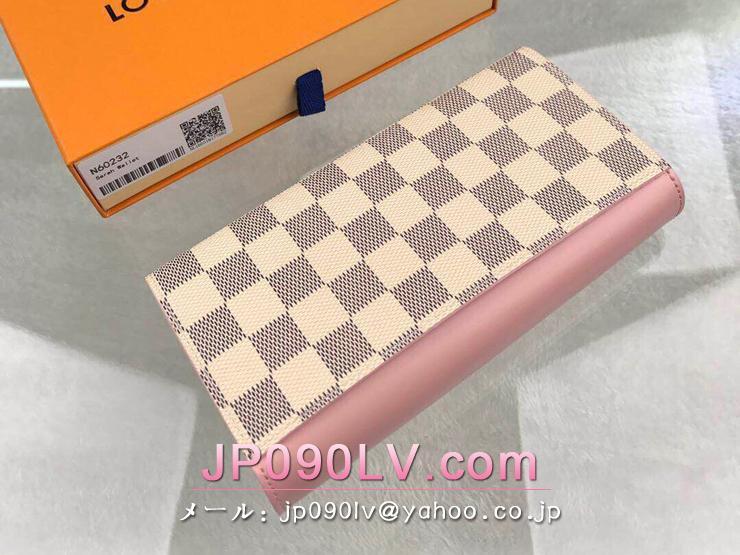 ルイヴィトン ダミエ・アズール 長財布 スーパーコピー N60232 「LOUIS VUITTON」 ポルトフォイユ・サラ レディース 二つ折り財布